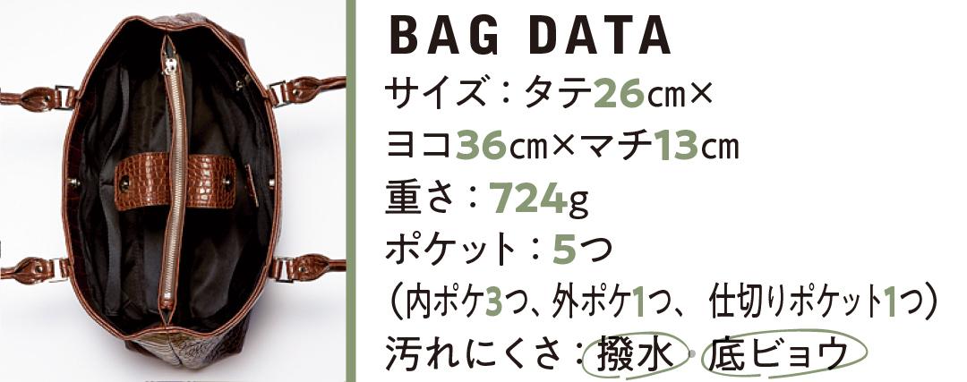 A4ほぼジャストのバッグ★ 11インチPC&お弁当も入る大人カラー4選【通勤バッグ&通学バッグ】_1_7
