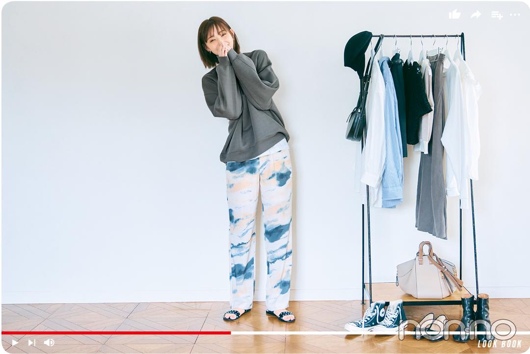 江野沢愛美のGU見つけたら即買いリストモデルカット6-3