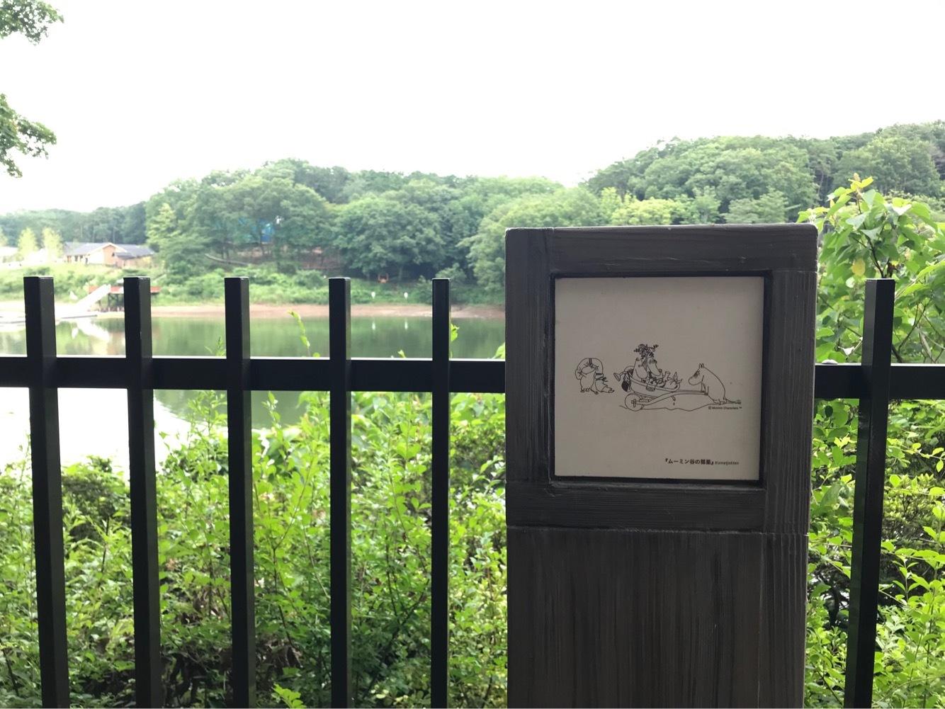 ムーミンバレーパークの世界観が素敵すぎる❁_1_15