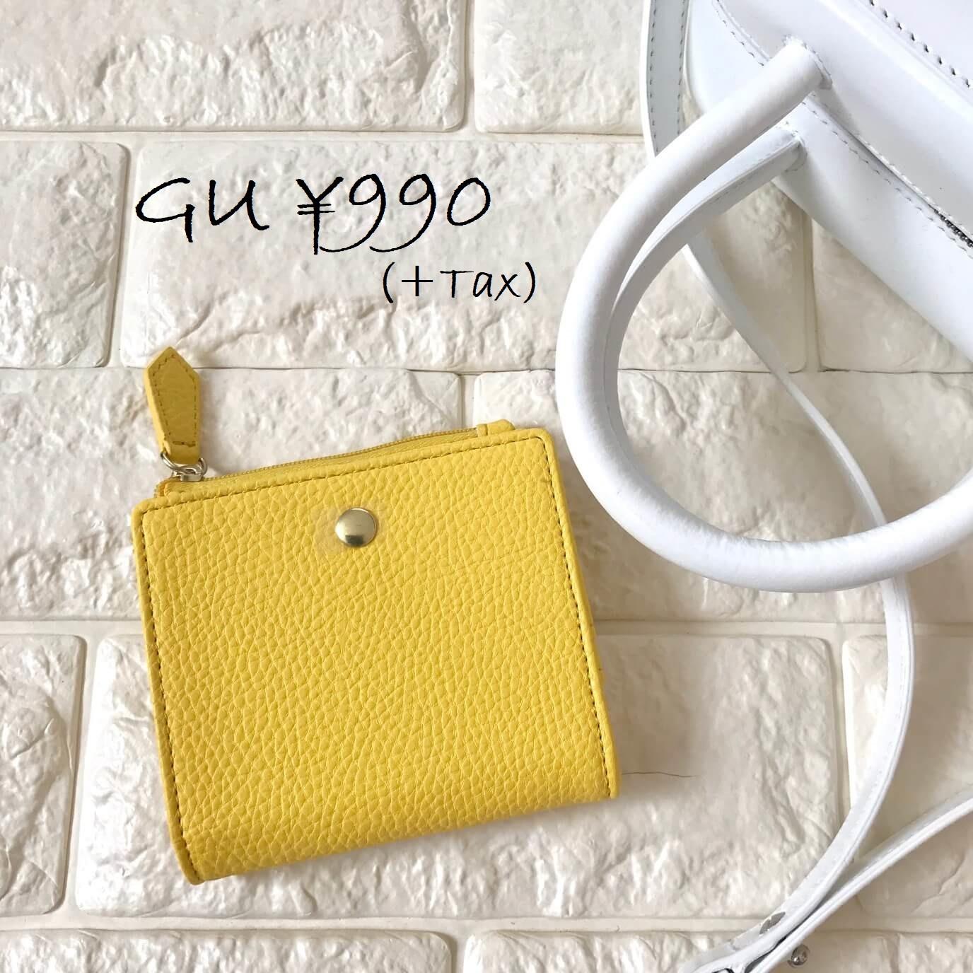 GUのお財布画像