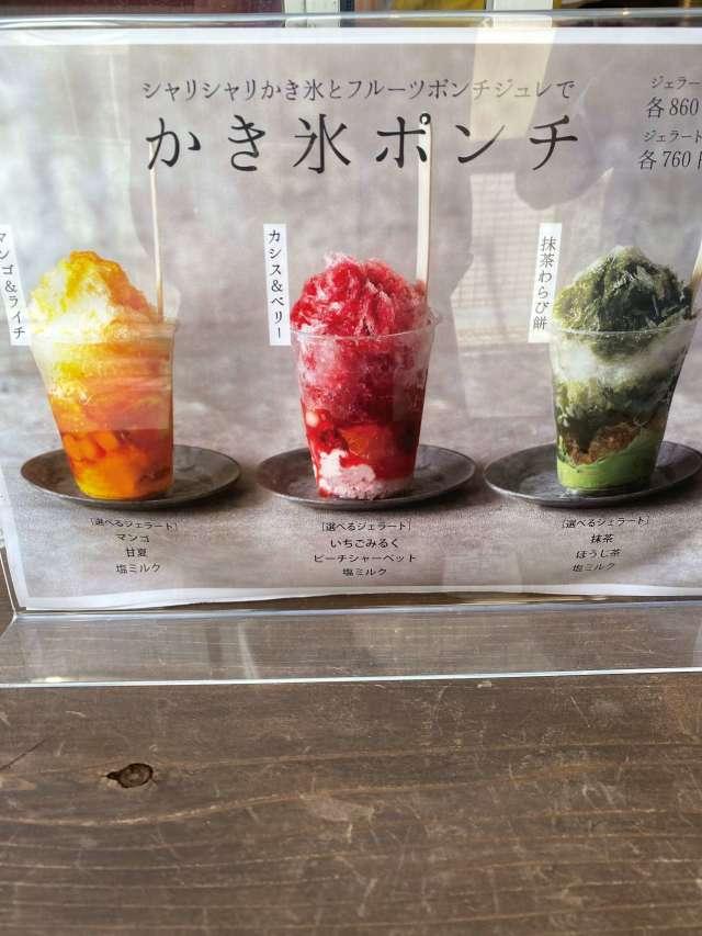 ご近所でおうちで、私が恋したアイスはこれ♡_1_4