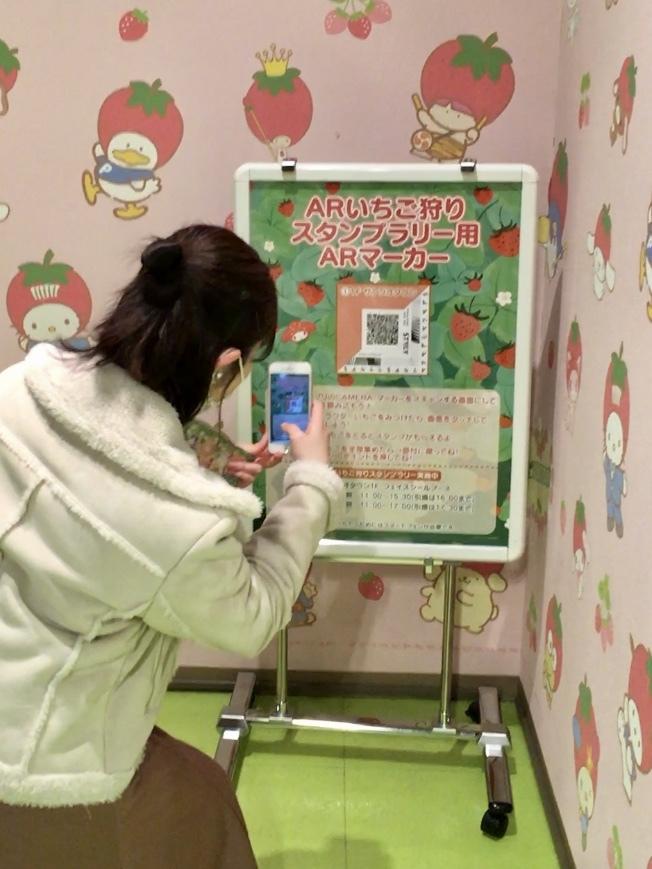 サンリオピューロランド期間限定イベント「Sweets Puro」体験レポ❤︎_1_5-2