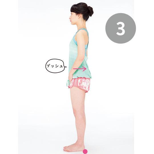 【実録】3週間で下半身ー11.6cmに成功! カワイイ選抜のダイエット体当たりルポ☆_1_14-3