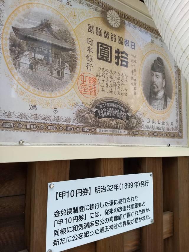 【京都おすすめスポット】亥年の参拝にぴったりの神社_1_3