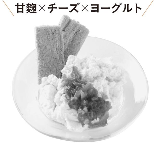 レアチーズ風デザート