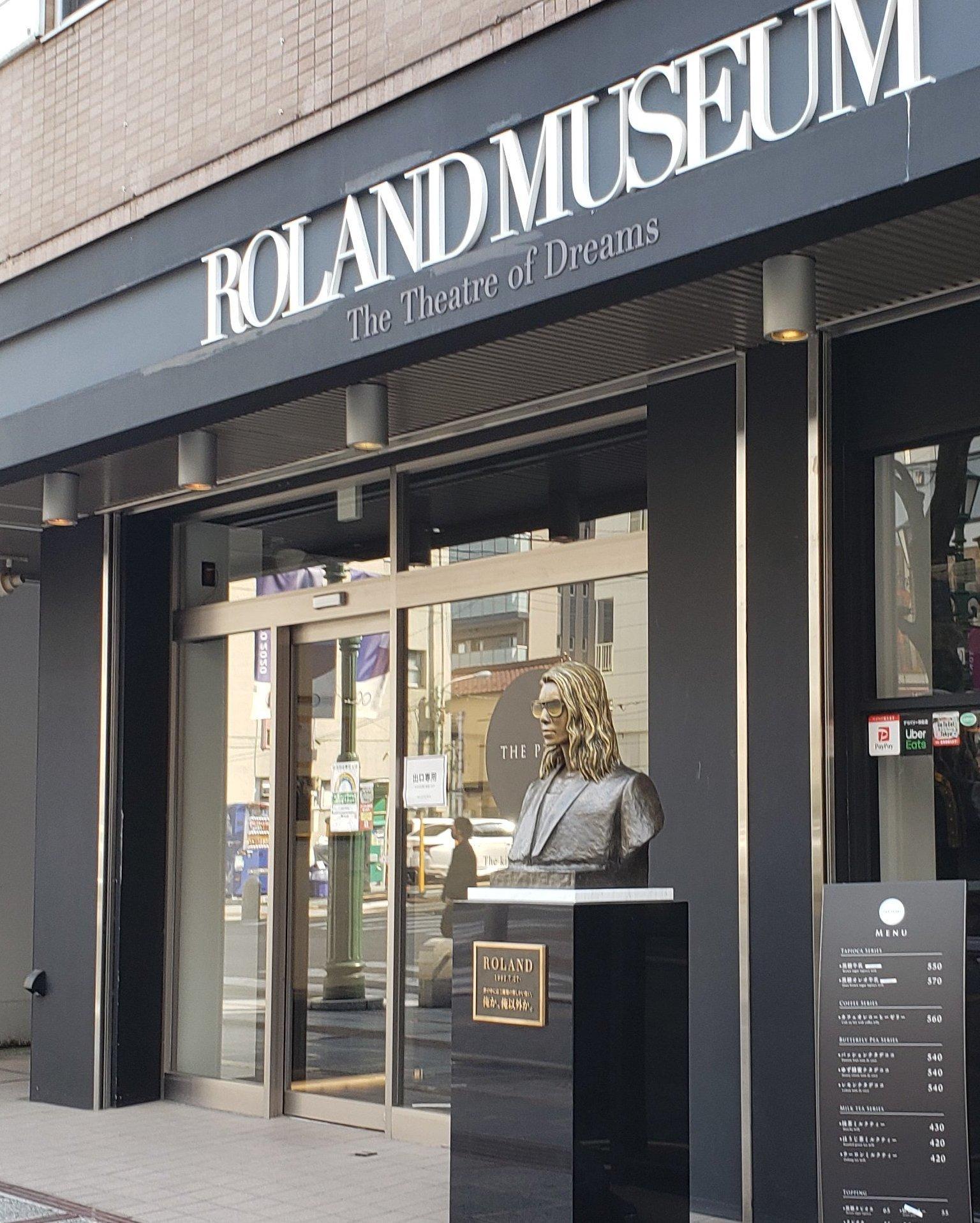 ローランドミュージアム