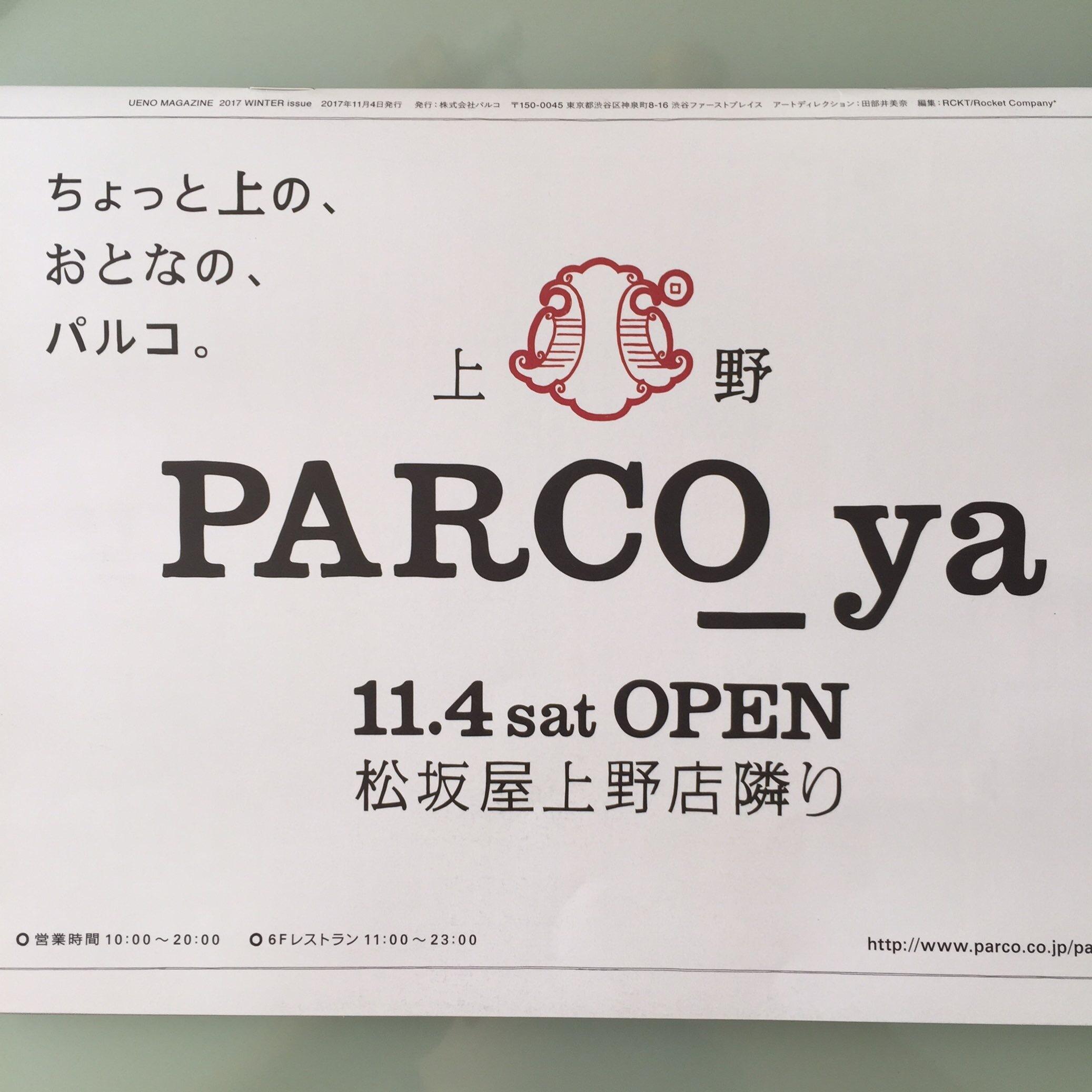 PARCO_ya ???_1_1-1