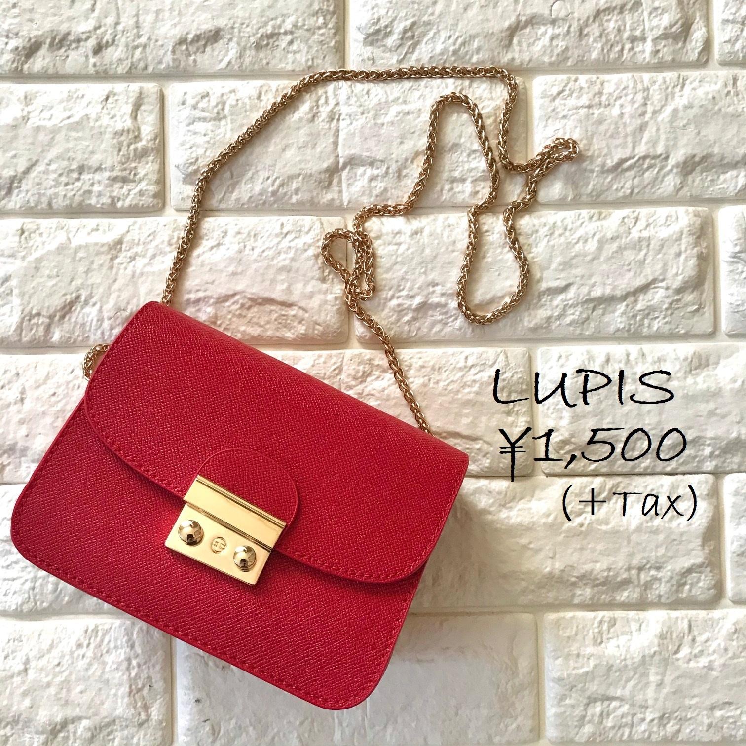 LUPISのバッグ画像