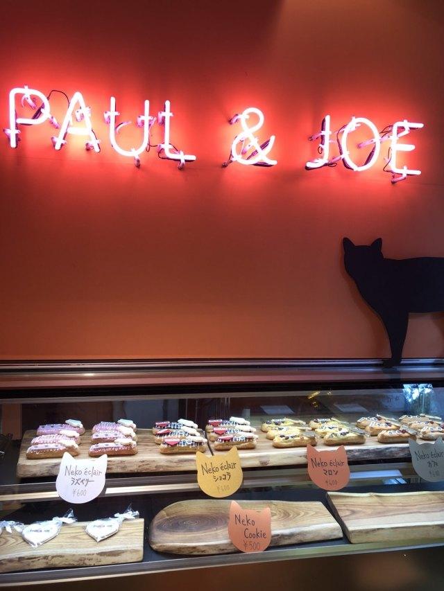 Neko café -PAUL &JOE BEAUTE_1_3-1