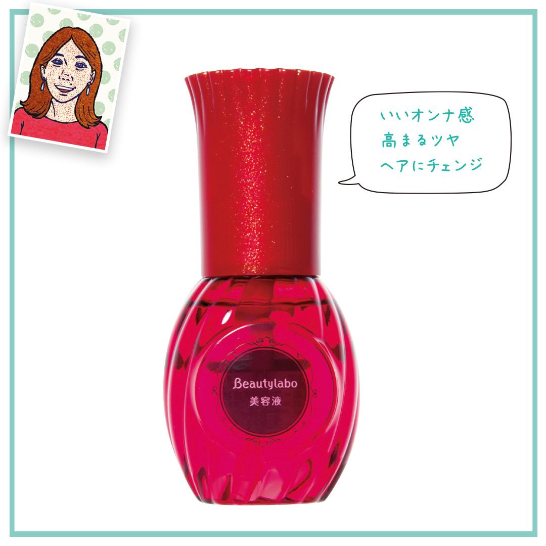 ノンノ編集部美容担当・よぎー&ナオのリピ買い名品コスメ教えます♡ _1_3-6