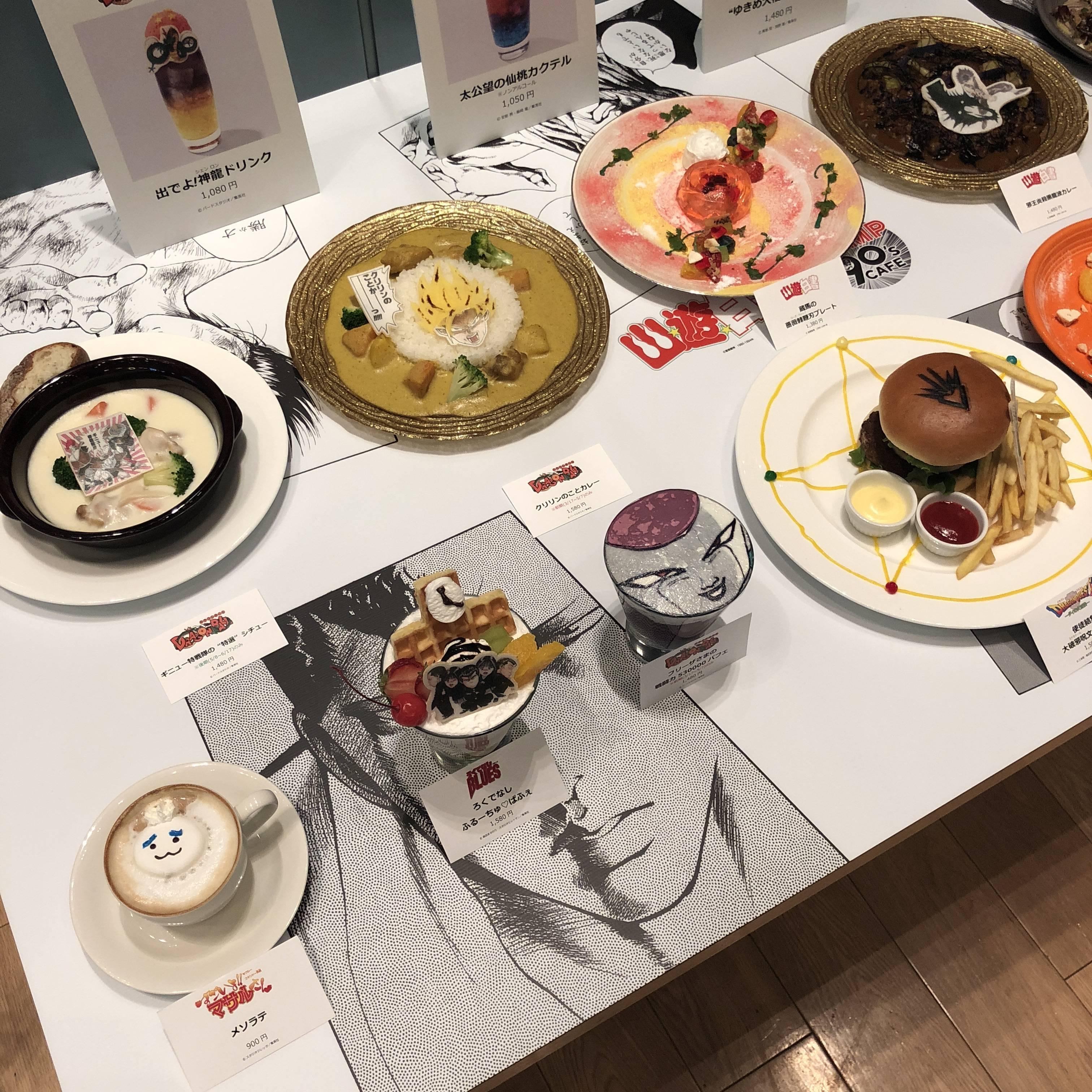 "Vol.45♡ ""週刊少年ジャンプ50周年展VOL.2""を一足先にレポート☺︎_1_8-2"