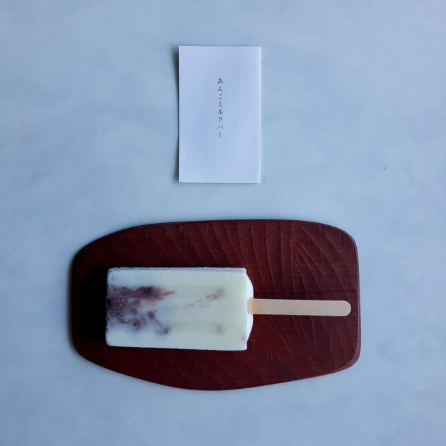【お取り寄せグルメ】夏にぴったりな大人のアイスクリーム_1_4