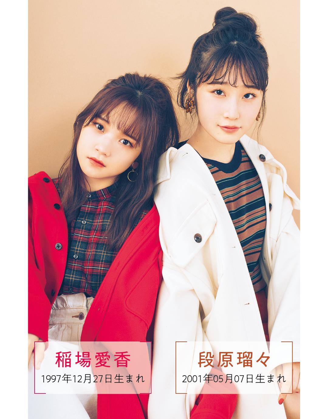 Juice=Juice(ジュースジュース)のガールズトークたっぷり♡ 新メンバーとの関係も!_1_5