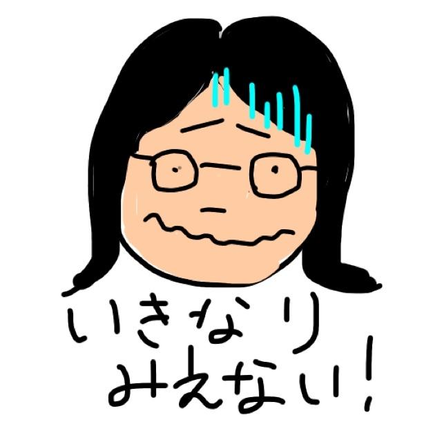 まさかの老眼?メガネ変えました。_1_1