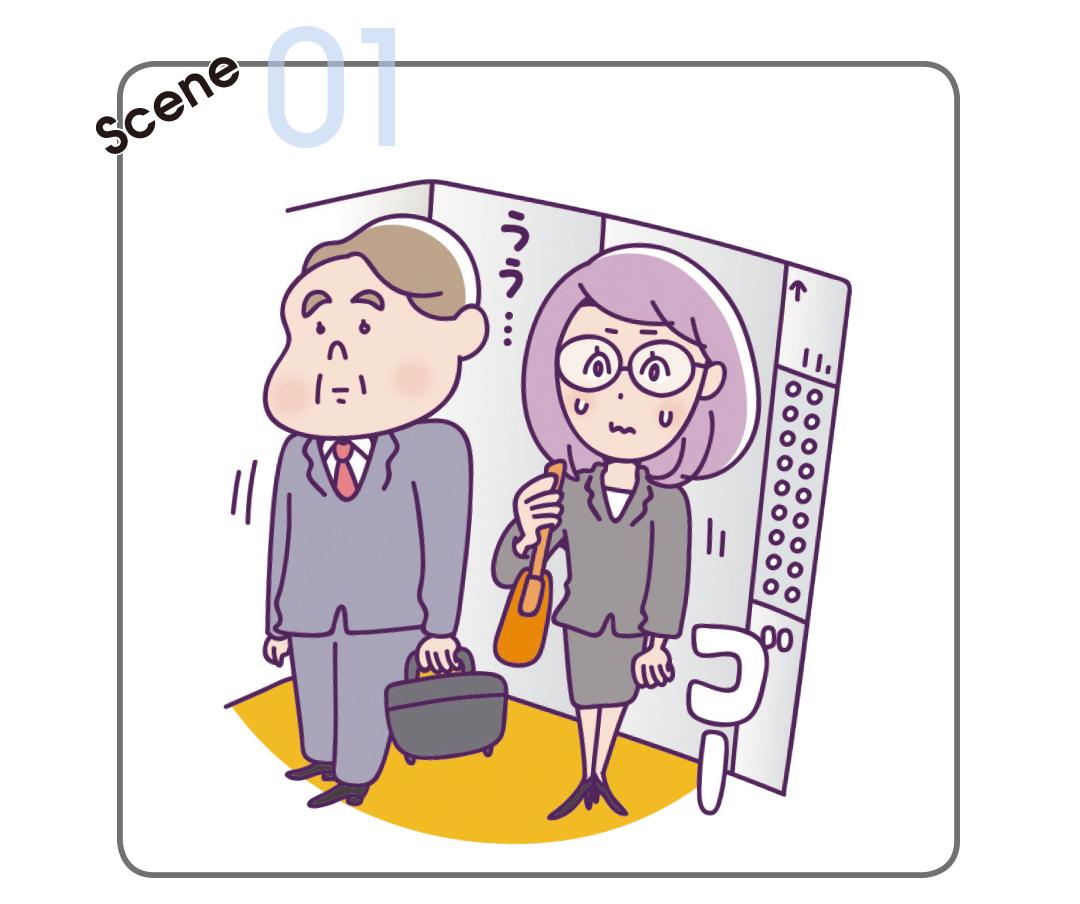 社長・役員レベルと社内で遭遇!社会人あるあるシーン、何を話せばいい!?【初対面で会話が続く話し方テク⑥】_1_3-1