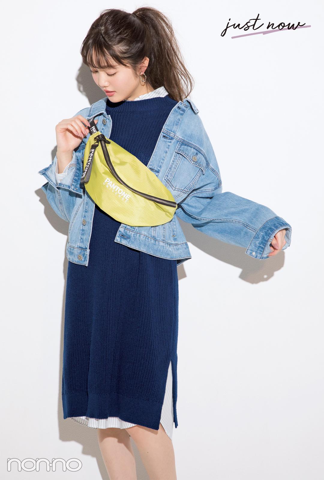 アースミュージック&エコロジーで買うなら、ニットとシャツのセットワンピ!【今→春着回しコーデ】_1_2