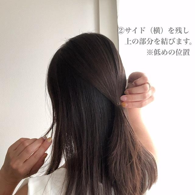 忙しい朝も3分で出来るヘアアレンジ ♫_1_4