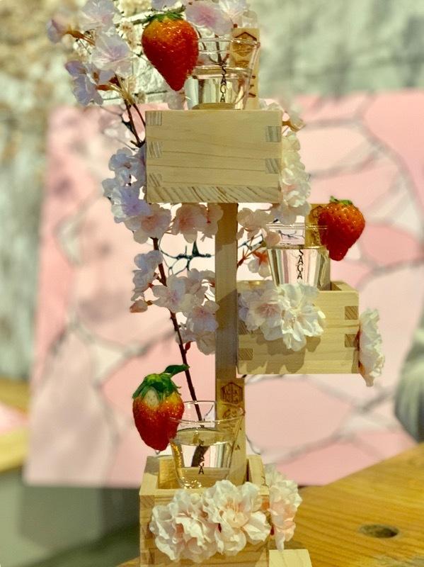 桜 花見 サクラチルバー 日本酒