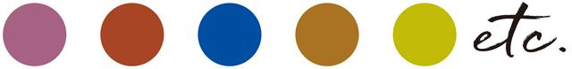 きれい色  ……ブルー、テラコッタオレンジ、ピスタチオグリーンなど