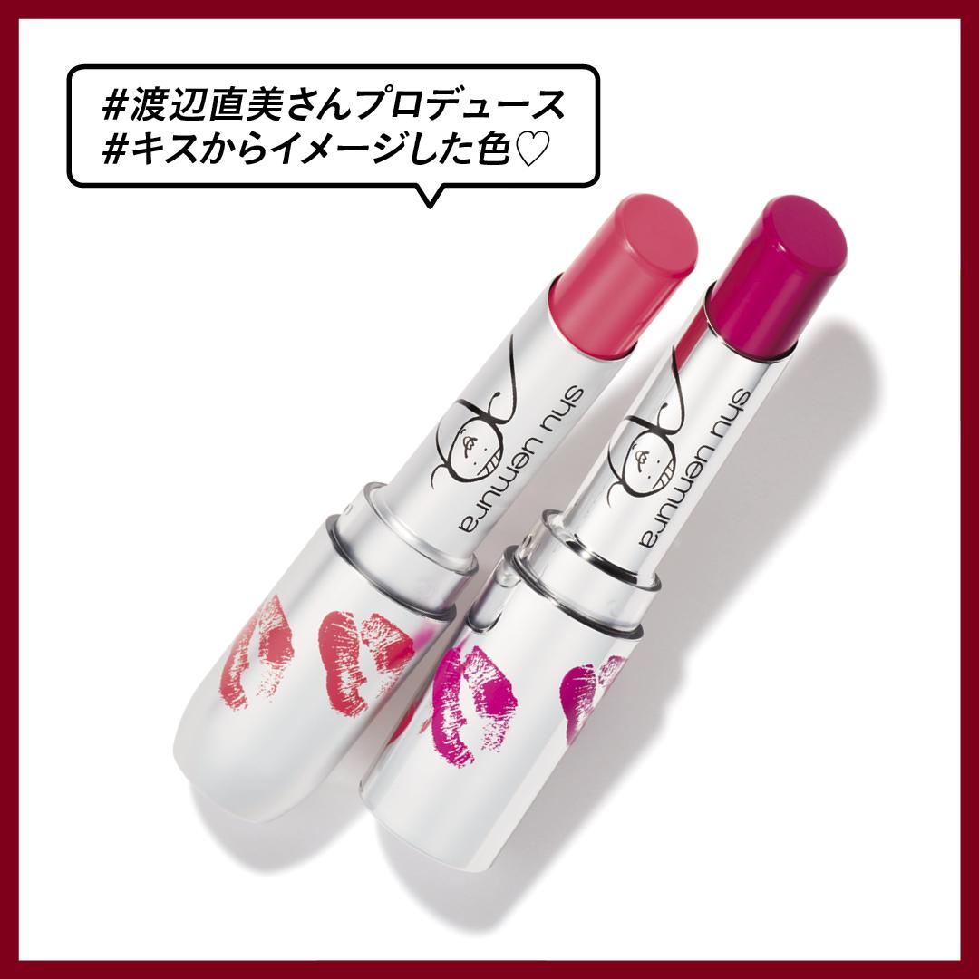 #渡辺直美さんプロデュース #キスからイメージした色♡
