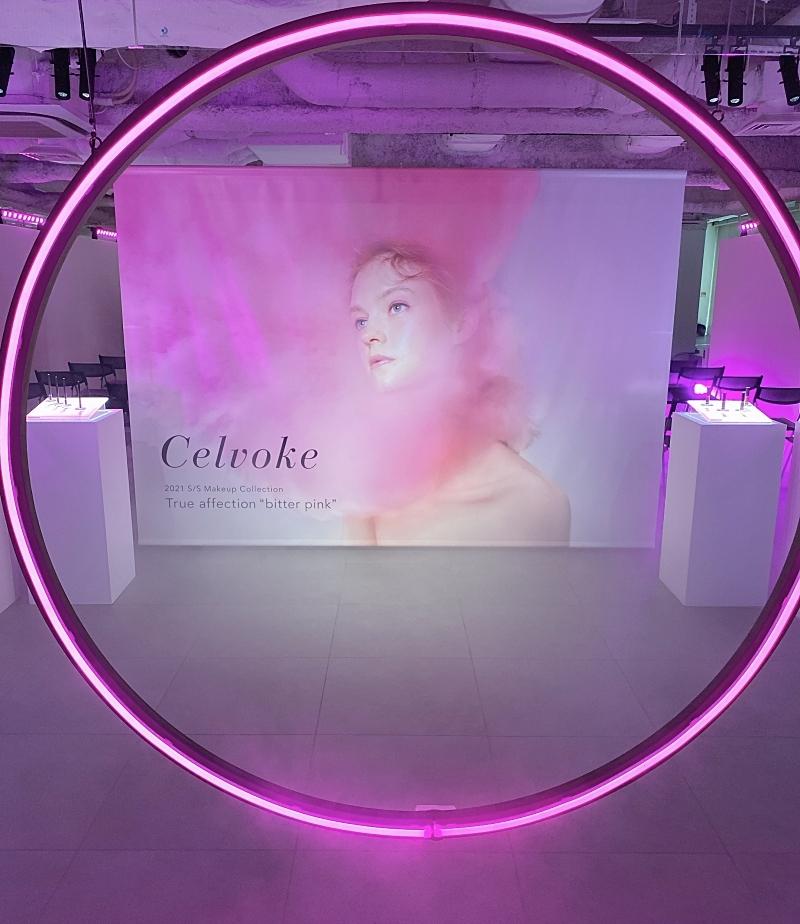 セルヴォークの2021春夏コレクションの発表会