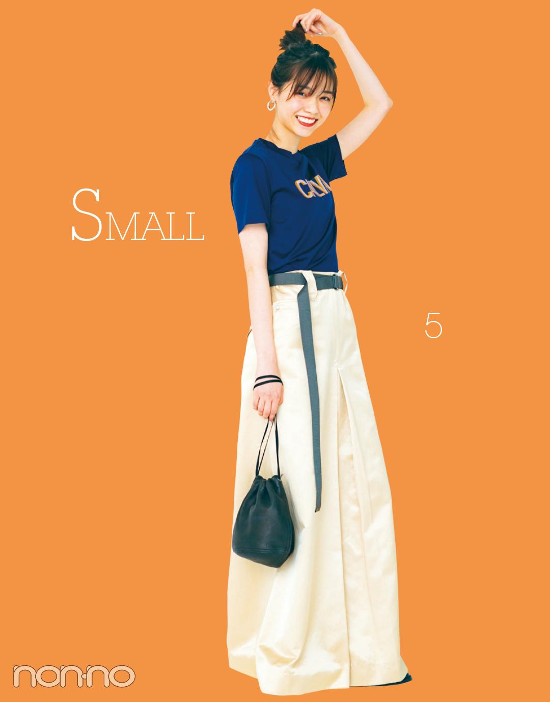 西野七瀬のビッグTシャツ&スモールTシャツ♡ 女っぽコーデバトル!_1_4-3