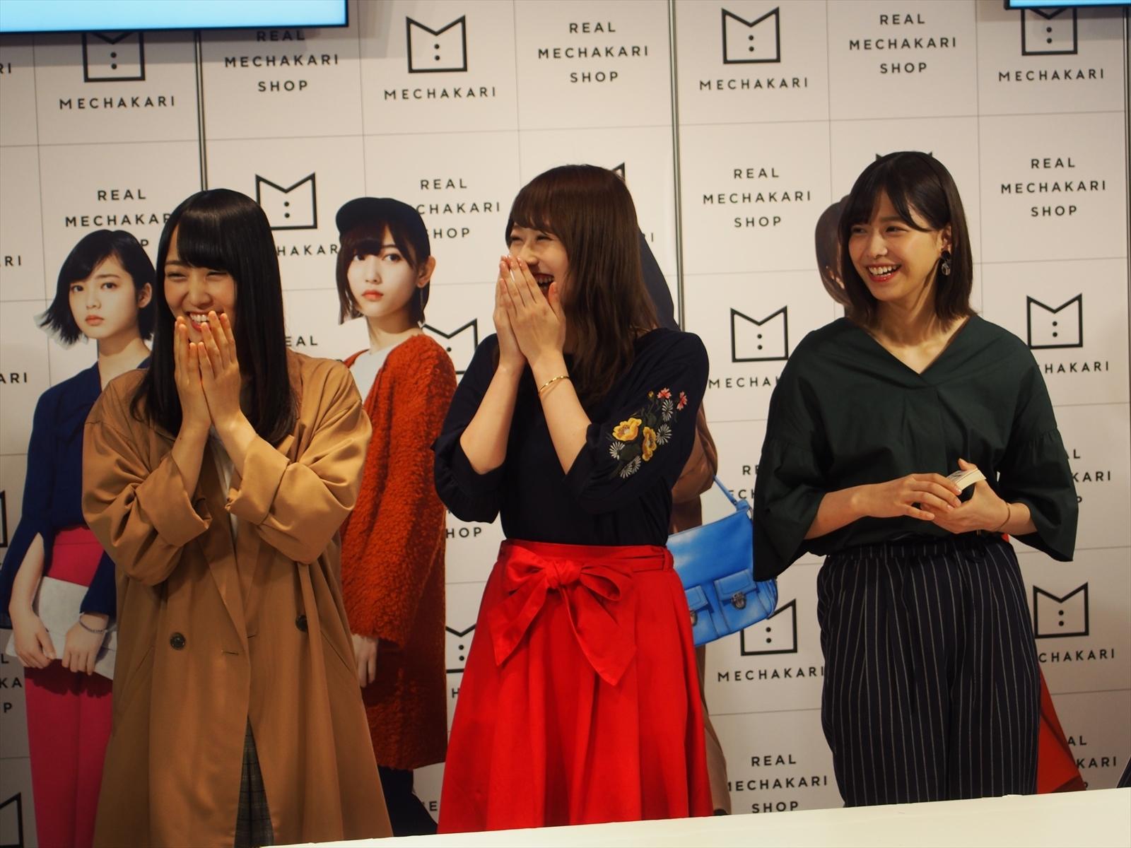 欅坂46が来店!もちろん理佐も♡ 「メチャカリ」初のリアルSHOPがオープン_1_2-4