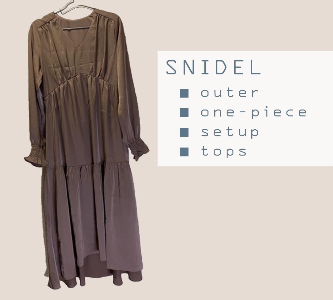 snidel(スナイデル)2021年の福袋