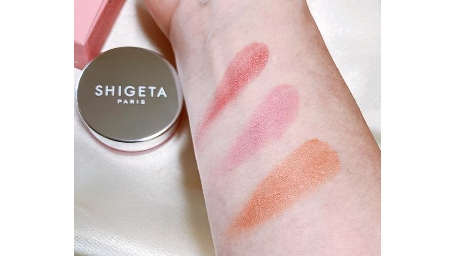 SHIGETAのパーフェクトグロウは全3色