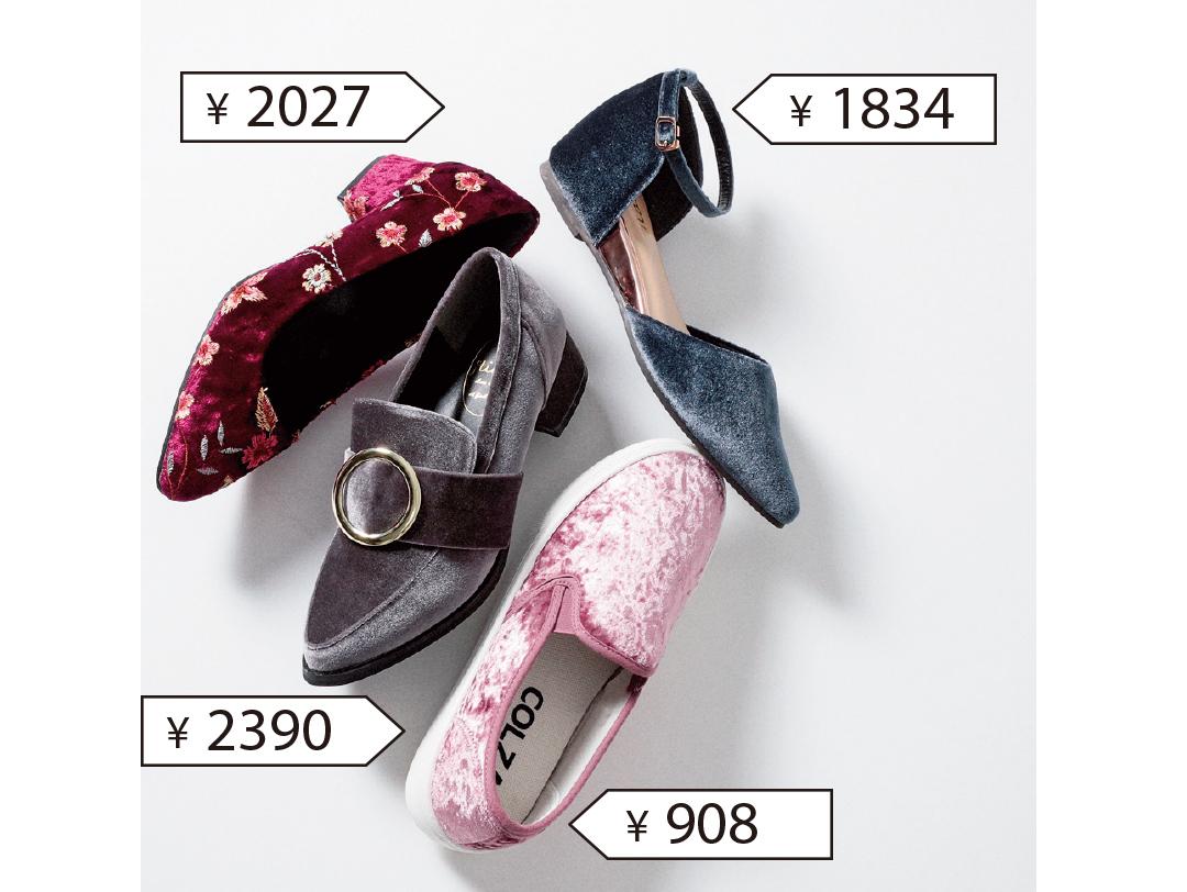 コスパ最高・ALL2490円以下! 冬のトレンド靴たっぷり♡ 24選!_1_2-3