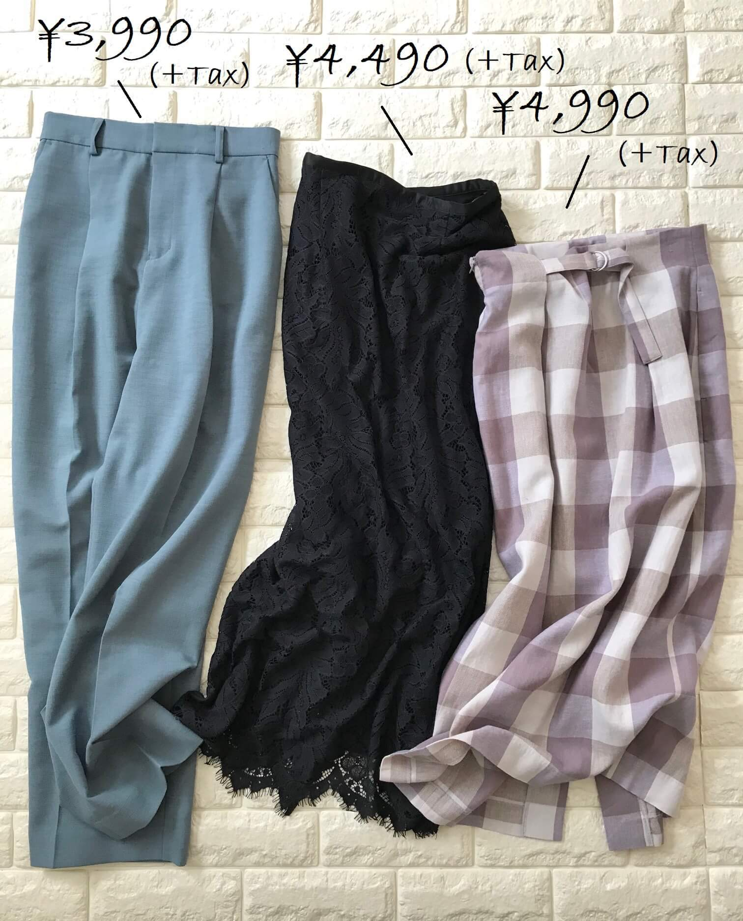 ロペピクニックのパンツとスカート3点画像