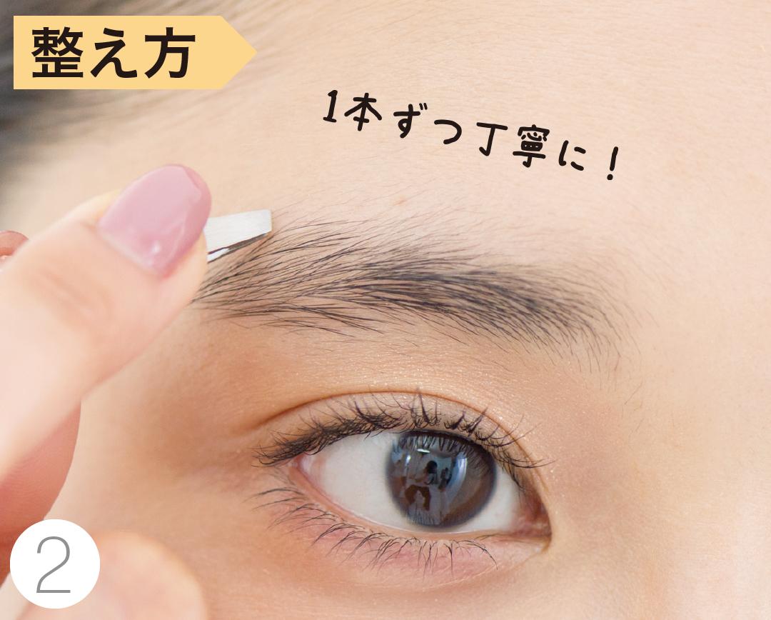 2018年秋の流行は「ブレード眉」! 薄眉さんの整え方から描き方超ていねい解説★_1_5-3