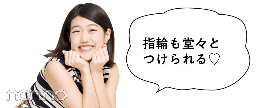 89%が「やってよかった」! 経験者の脱毛トーク★ 横澤夏子さんも告白! _1_12