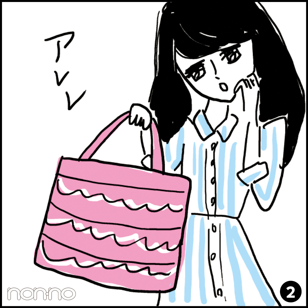 #春から大学生必見! 甘め派が買うべき通学バッグの正解はコレ_1_2-2