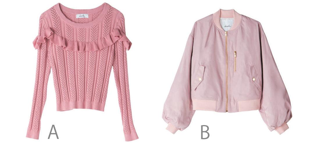 春の3大トレンドカラー、本命「ピンク」を甘すぎずに着るコツは?_1_1