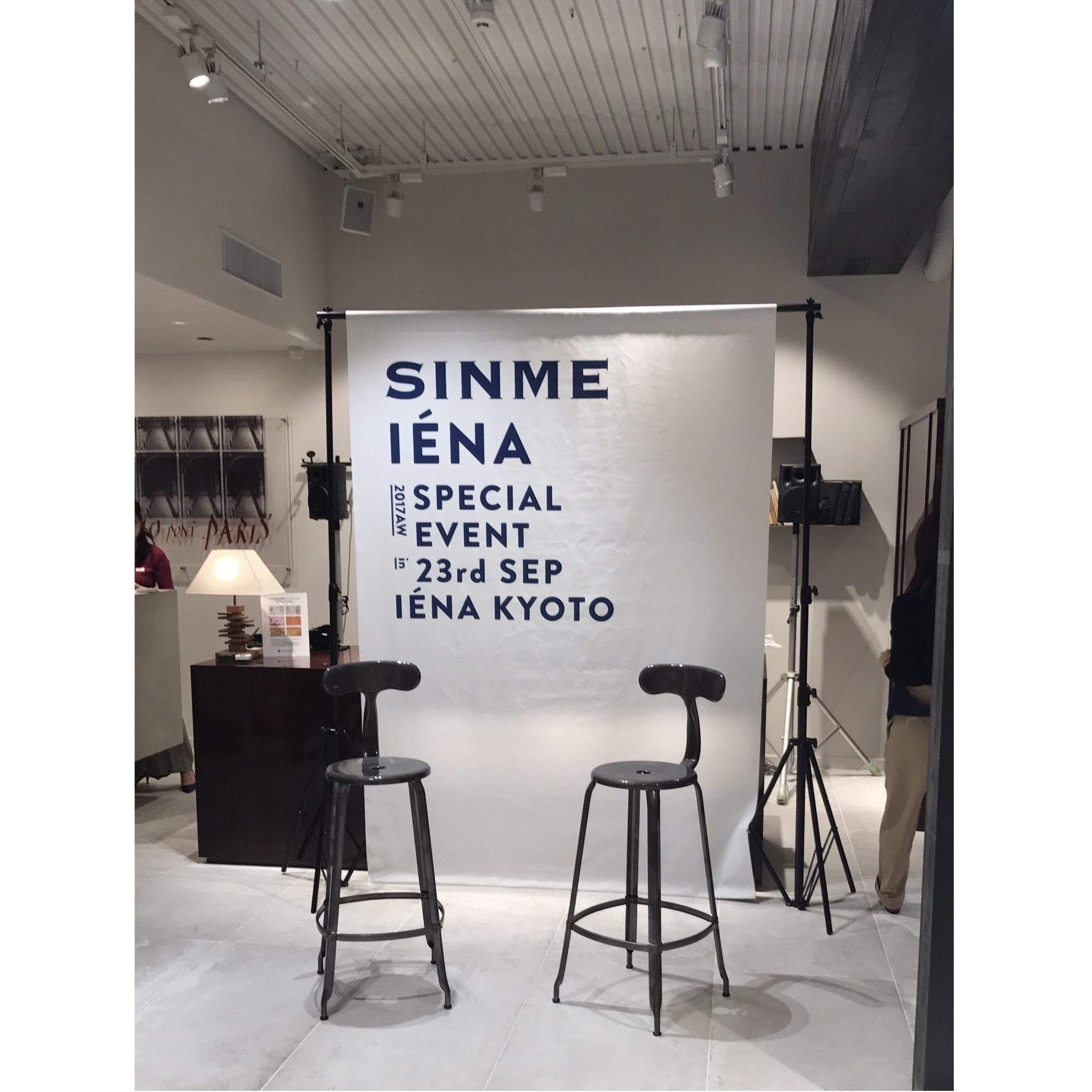 憧れのあの人に♡SINMEのイベントにはグルカパンツを履いて!_1_3-1