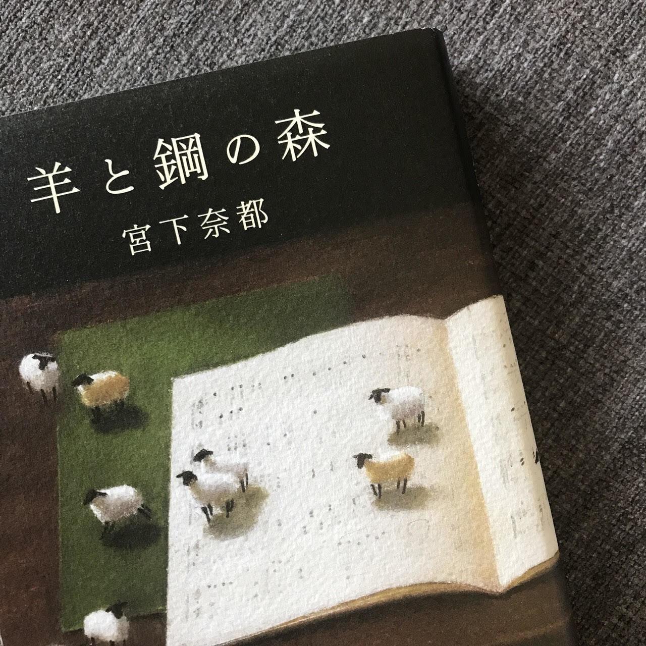 [富岡佳子private life]1人映画鑑賞_1_1