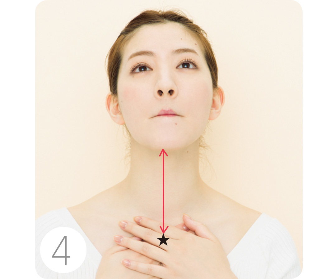 二重あごを解消したい! くちびる締めで筋トレ&小顔化!_1_4-4