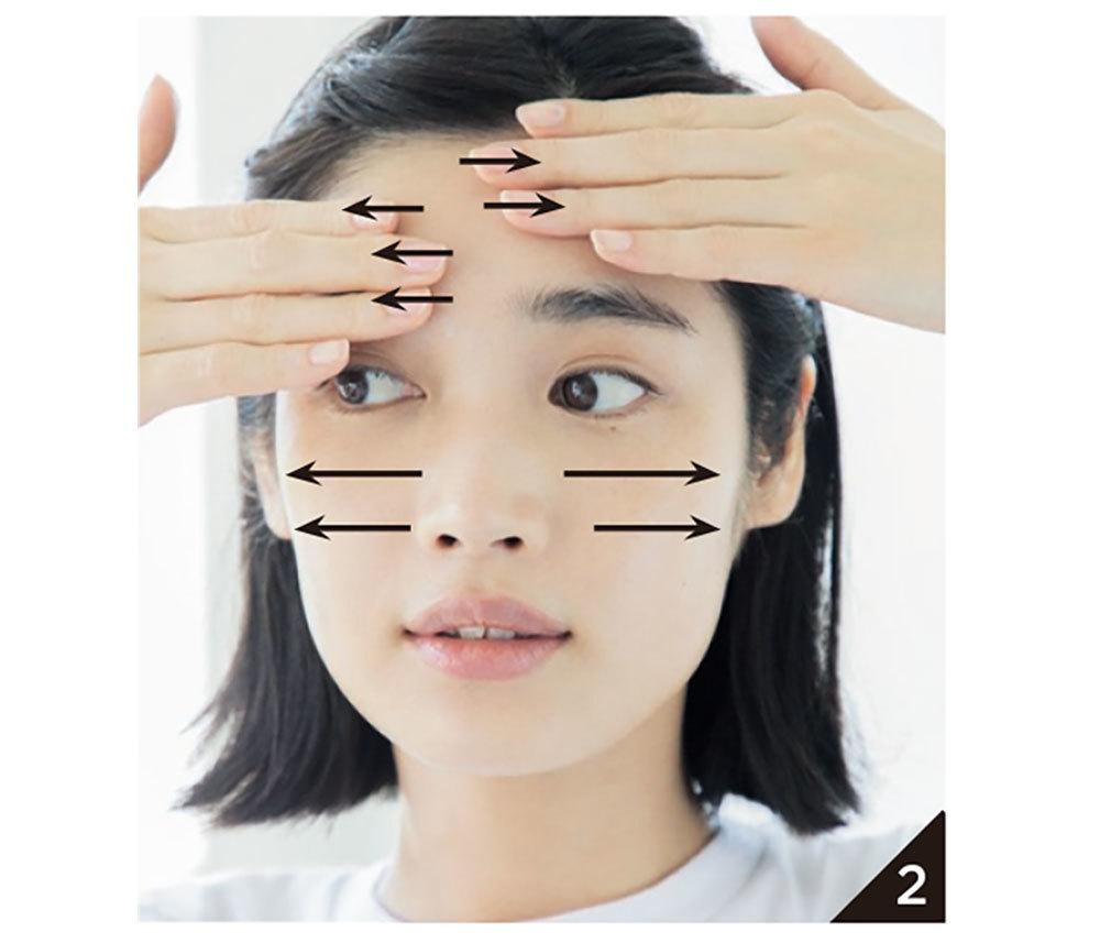 〝角質ケア効果アリ、の朝洗顔で、崩れの原因、肌表面の凹凸を除去〞2