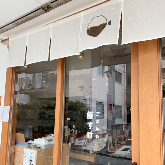 ☆福岡ローカルグルメ♪美味しいお魚ランチ☆_1_5
