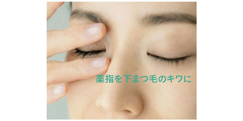 洗顔Q&A2_3