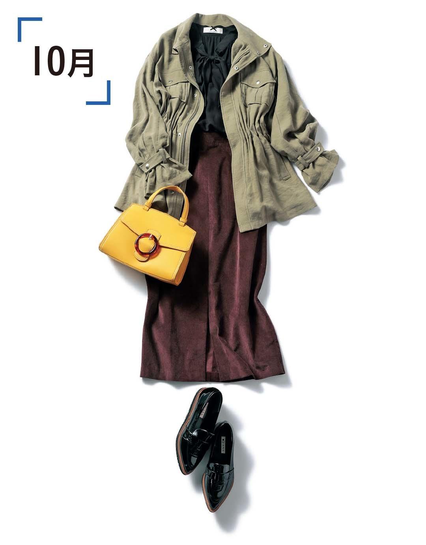 今すぐ着られる秋の推し服「ボウタイつきフリルブラウス」、10月までの着回し実例はコレ!_1_2-3