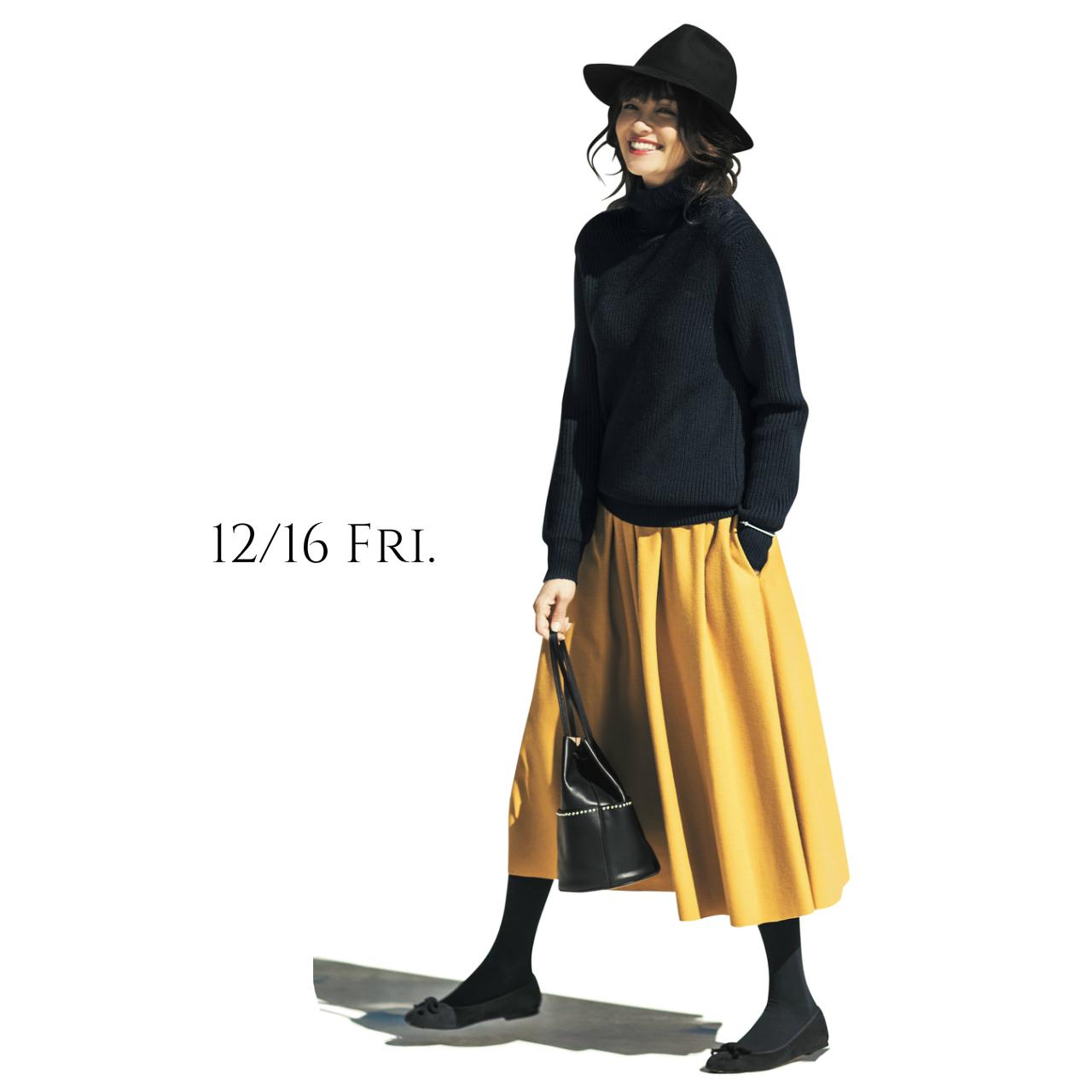 気持ちが前向きになる元気なマスタード色のスカートでリフレッシュ!_1_1