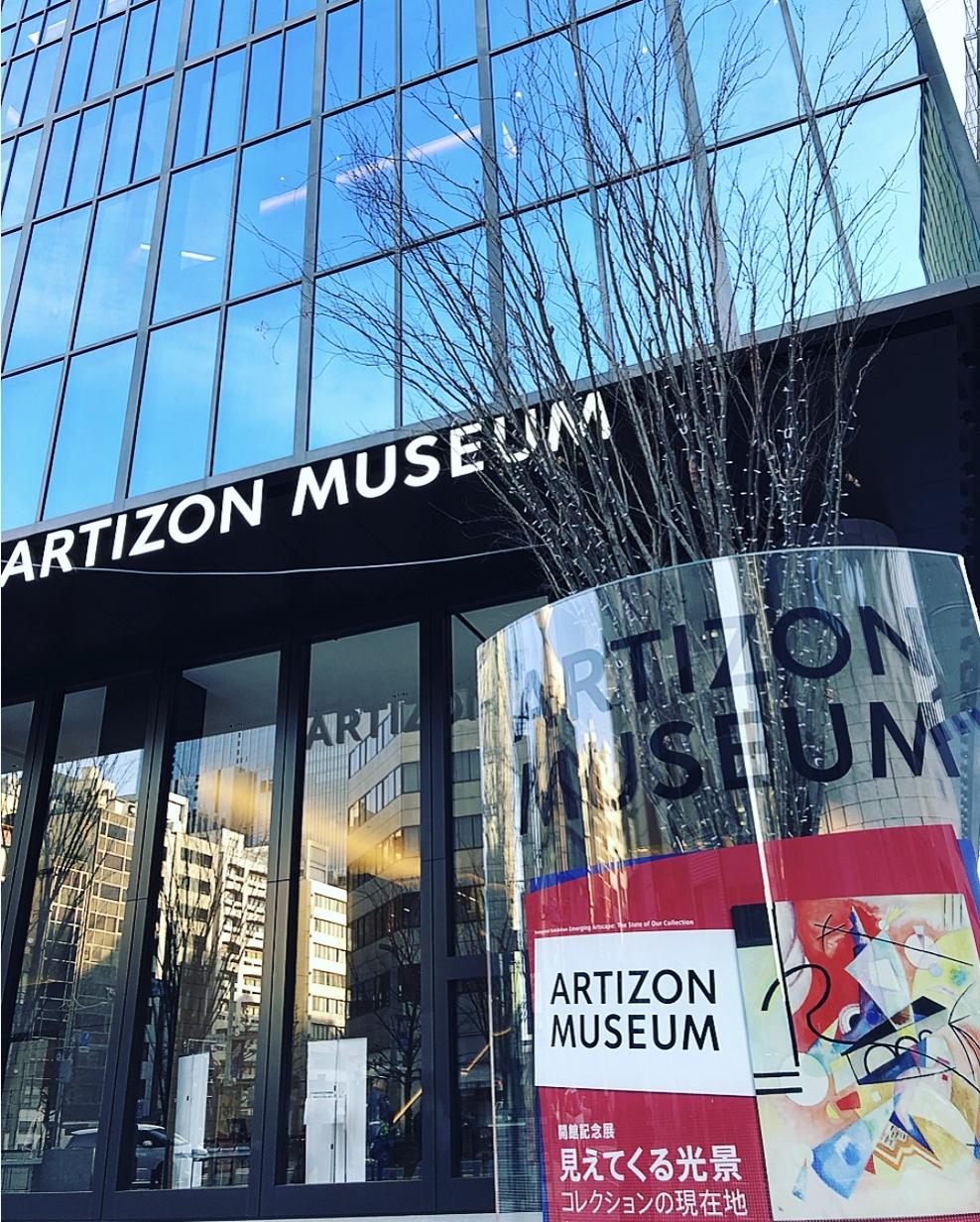 ペイズリー柄で、新しいアーティゾン美術館へ_1_1