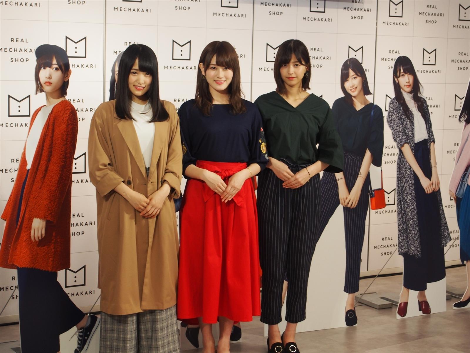 欅坂46が来店!もちろん理佐も♡ 「メチャカリ」初のリアルSHOPがオープン_1_1