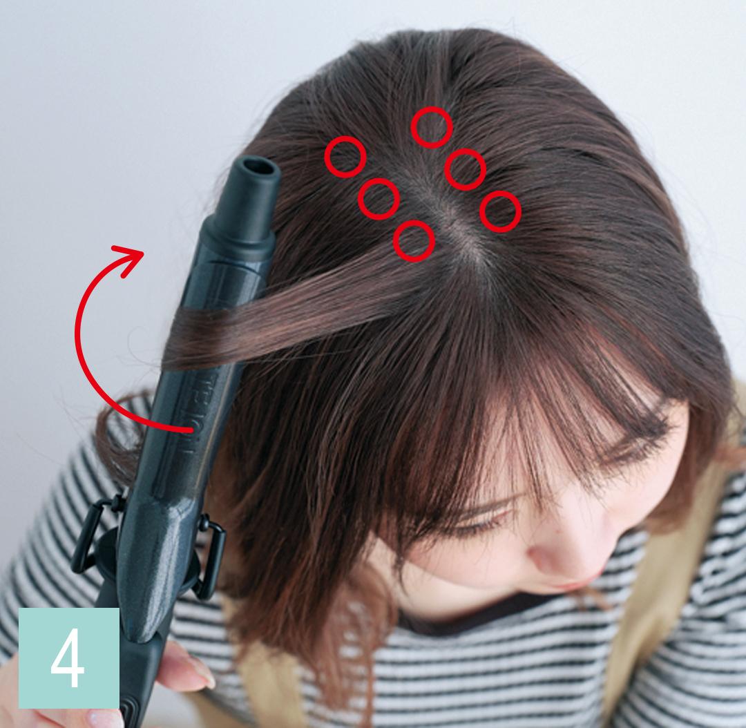 ミディアムの巻き髪の基本はコチラ! カールのキープ法もていねい解説♡ _1_4-6