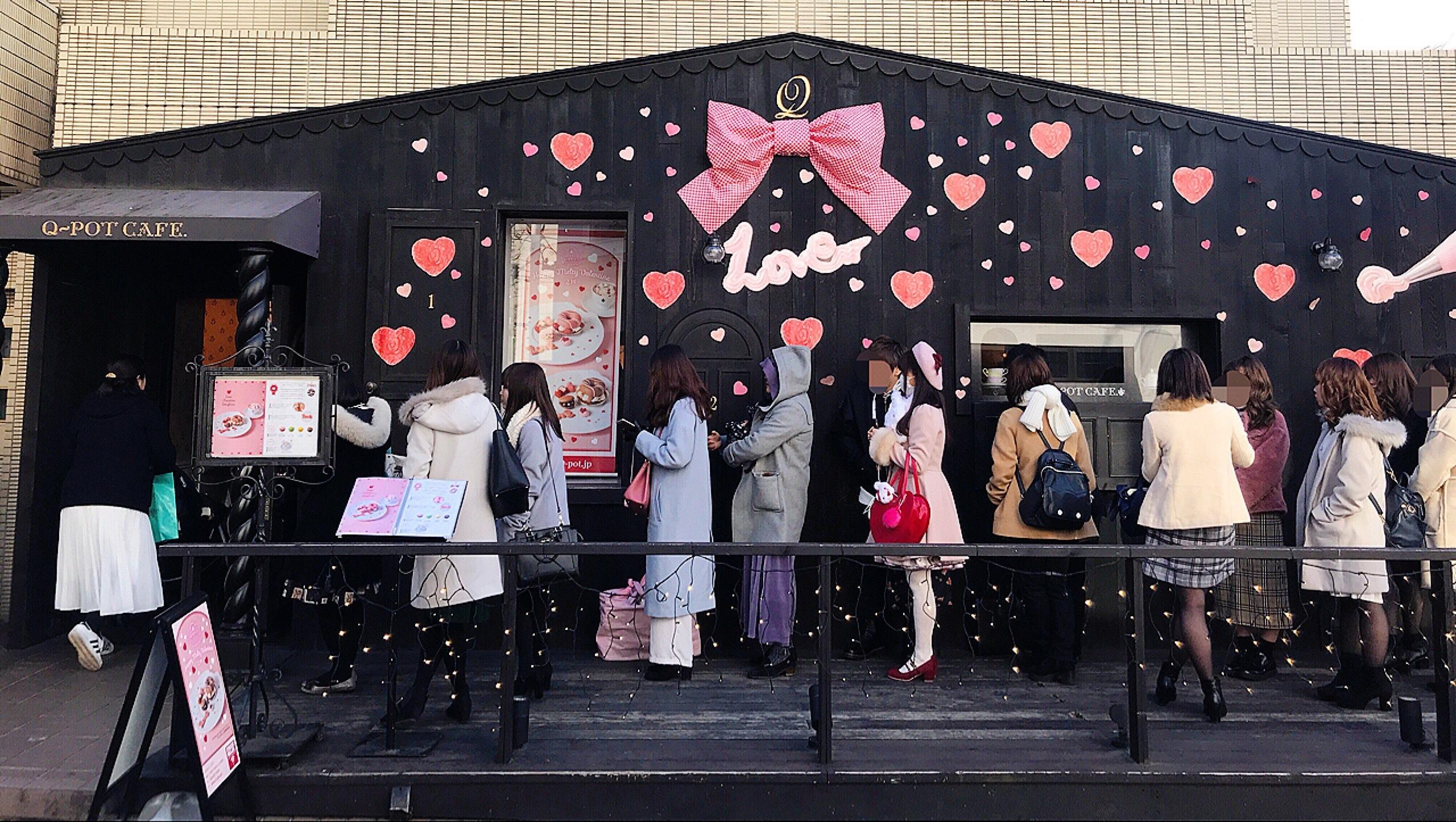 お店の外装もバレンタイン風♡♡