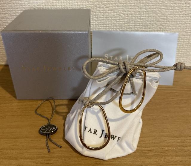 クリスマスプレゼント☆_1_1-1