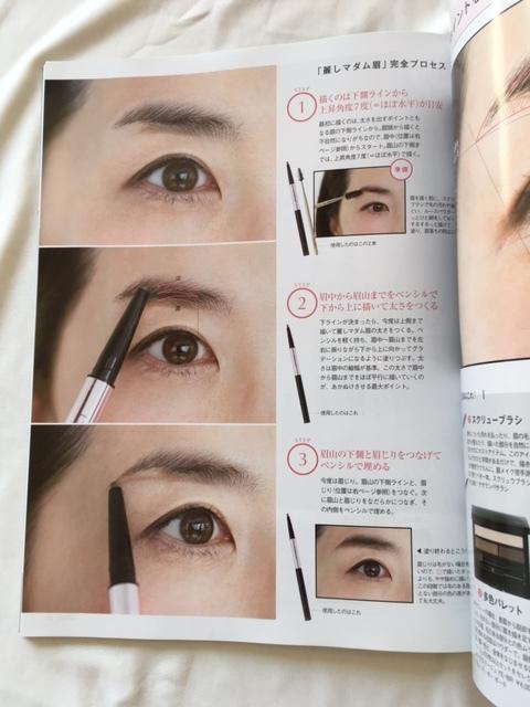 アラフィー眉毛問題を解決♪添削レッスン_1_3
