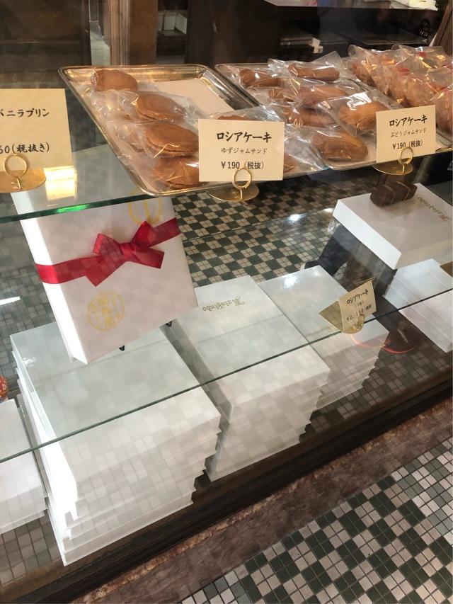 京都 村上開新堂のクッキー_1_1-3